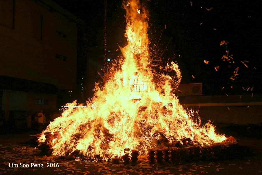 TSY Megamall Burning 344