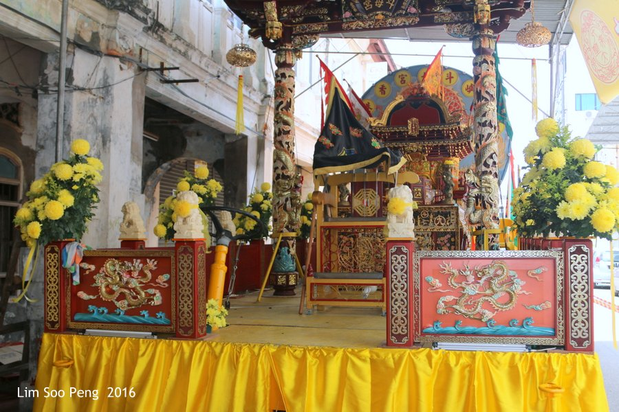 The Nine Emperor Gods Festival ( Chinese: 九皇爺 ) or Kew Ong Yah Festival in Penang, Malaysia.