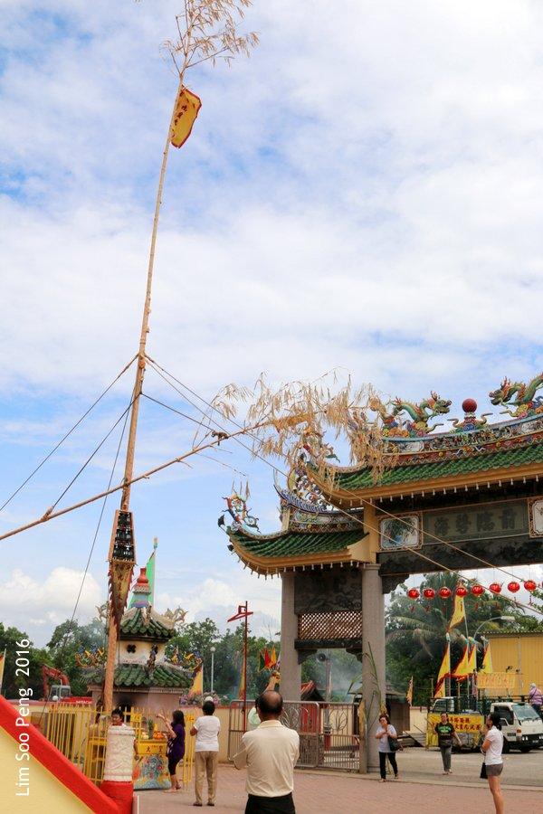 The Nine Emperor Gods Festival ( Chinese: 九皇爺 ) ~ Part 2