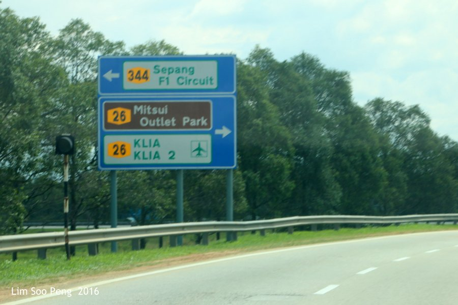 Our Family Adventure in Myanmar or Burma ~ Day 2 - The Signboard to KLIA.