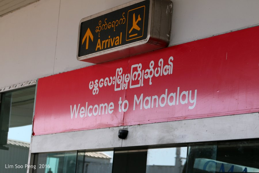 Day 2.1 in Myanmar - From Yangon to Heho. I was also at Mandalay International Airport briefly.