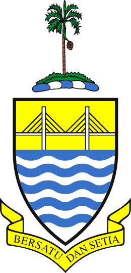 The nuts which Pulau Pinang is named after .. the betel or areca nuts as seen in the Coat of Arms.