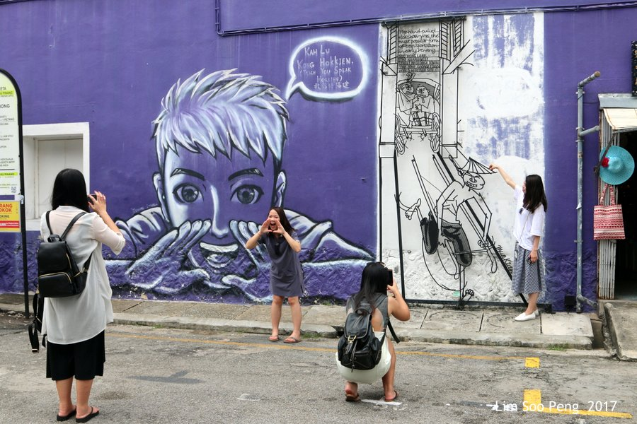 Activities at the Wall Mural in George Town, Penang