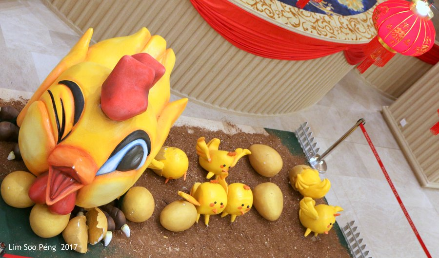 The Year of the Rooster ~ Chinese New Year 2017 with the Chicks and Golden Eggs as bonus.