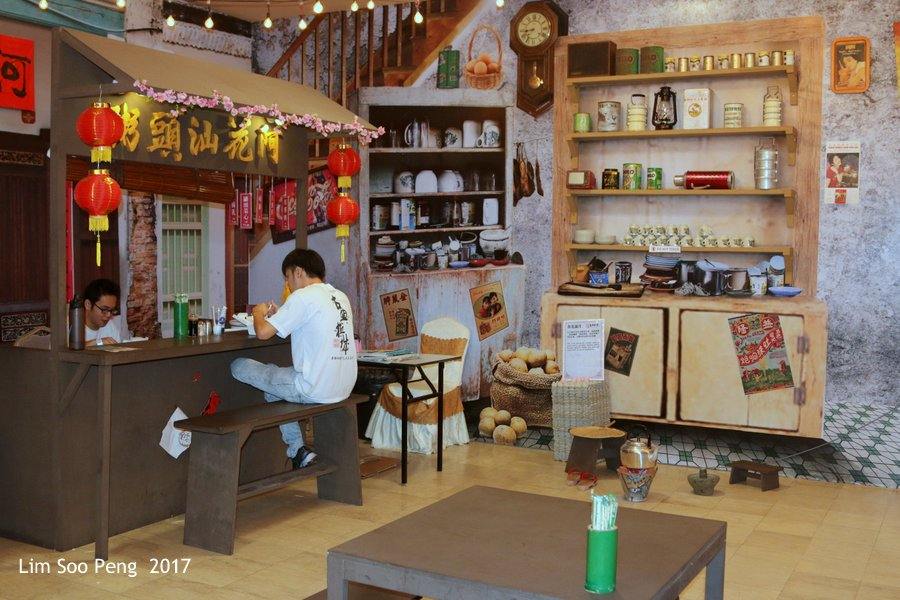 Our coffee shop of olden days in Penang.