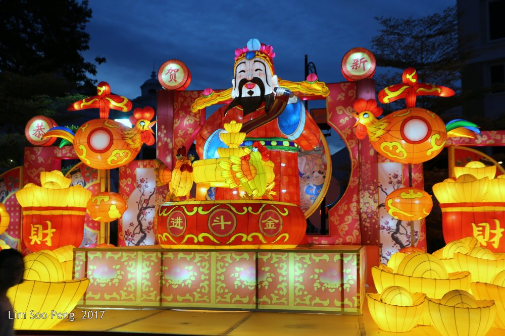 Chinese New Year Festival 2017