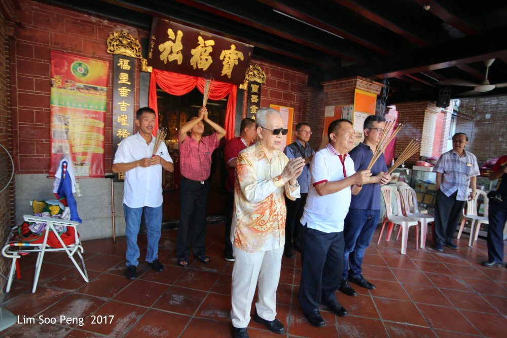 Hok Tek Tong Visit to Poh Hock Seah on Saturday, 25.02.2017.
