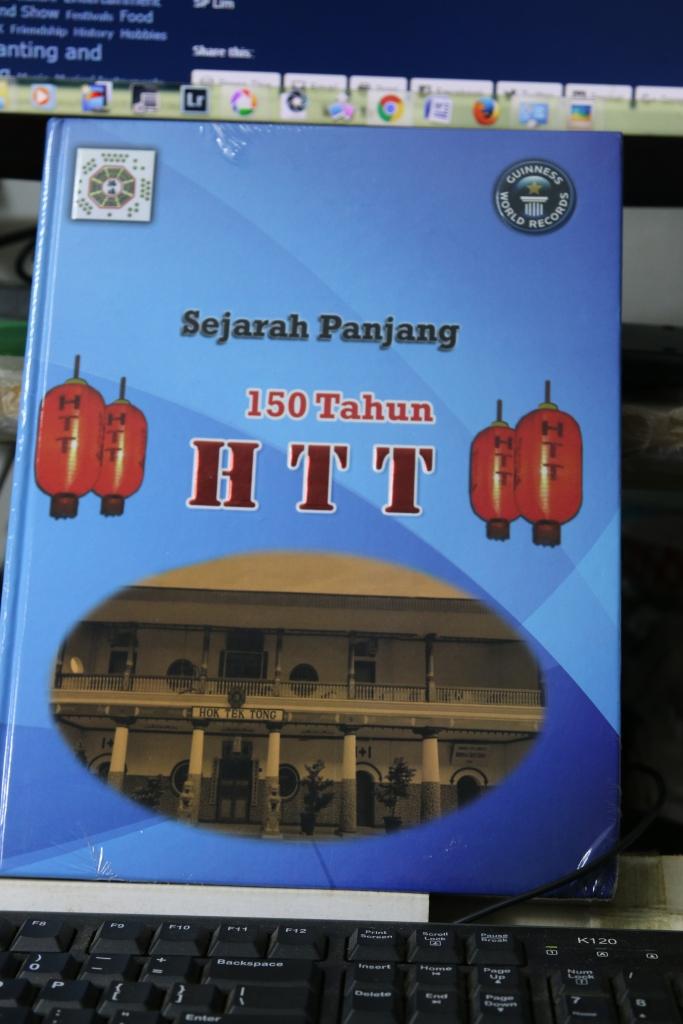 """My Photographs in """"Sejarah Panjang (Long History) 150 Tahun HTT"""""""