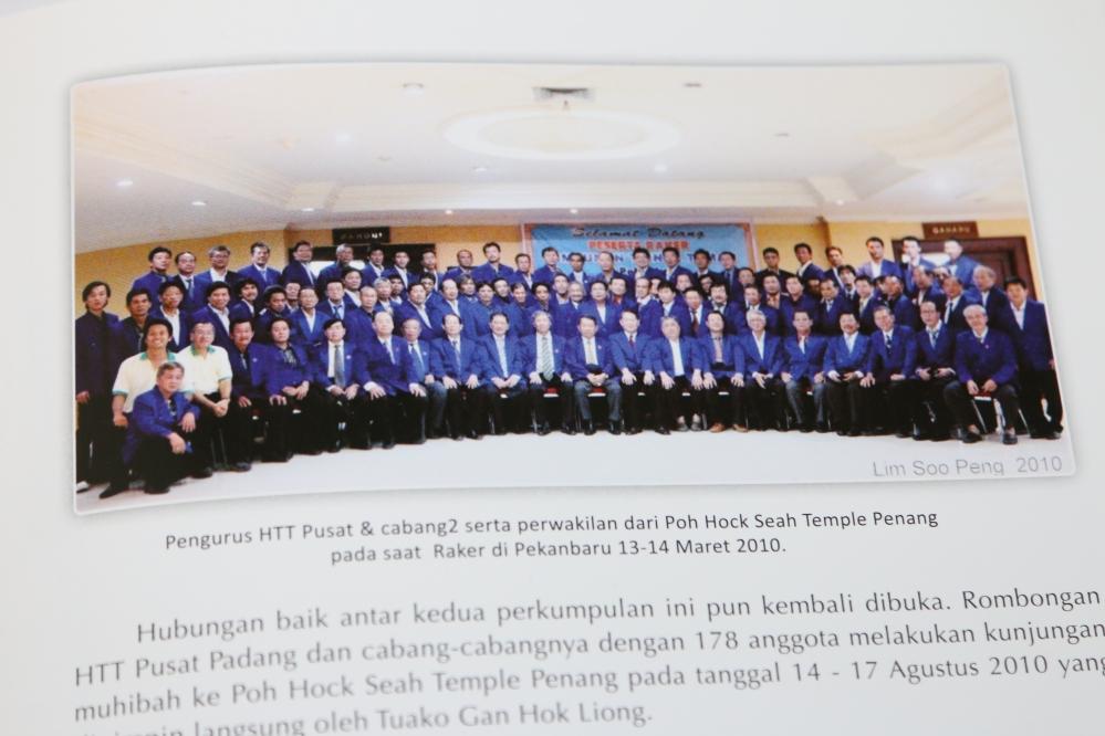 Hok Tek Tong Visit to Poh Hock Seah on Saturday, 25.02.2017 ~ Part 4