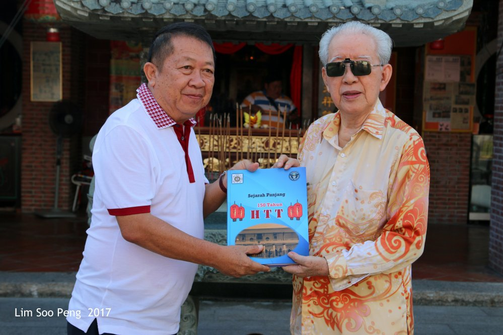 Hok Tek Tong Visit to Poh Hock Seah on Saturday, 25.02.2017 ~ Part 3