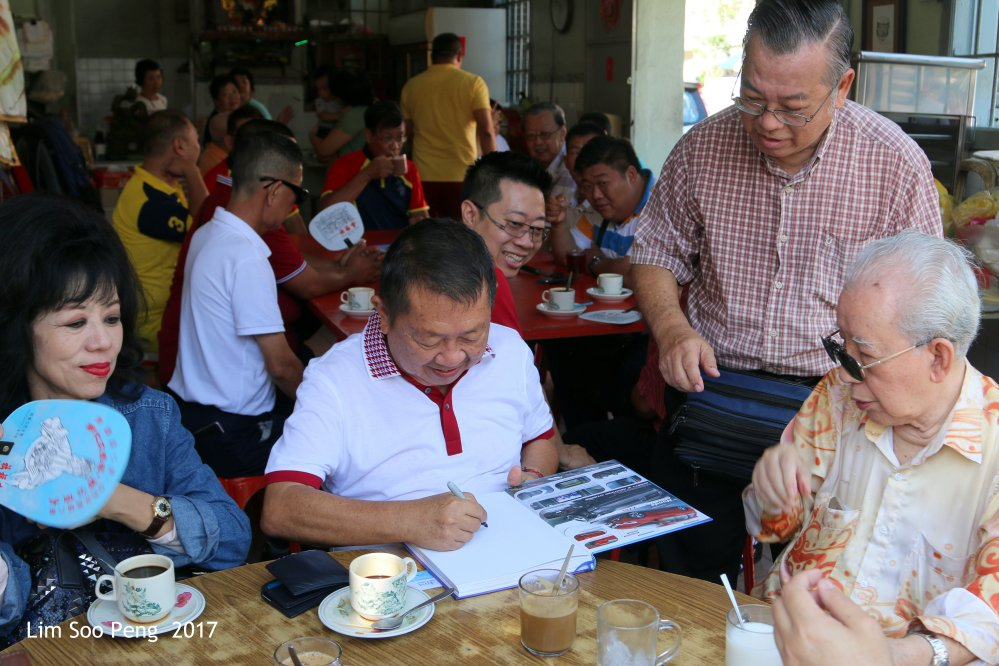 Hok Tek Tong Visit to Poh Hock Seah on Saturday, 25.02.2017 ~ Part 3. HTT Tuako or President Gan Hok Liong autographed my personal copy of the HTT book.