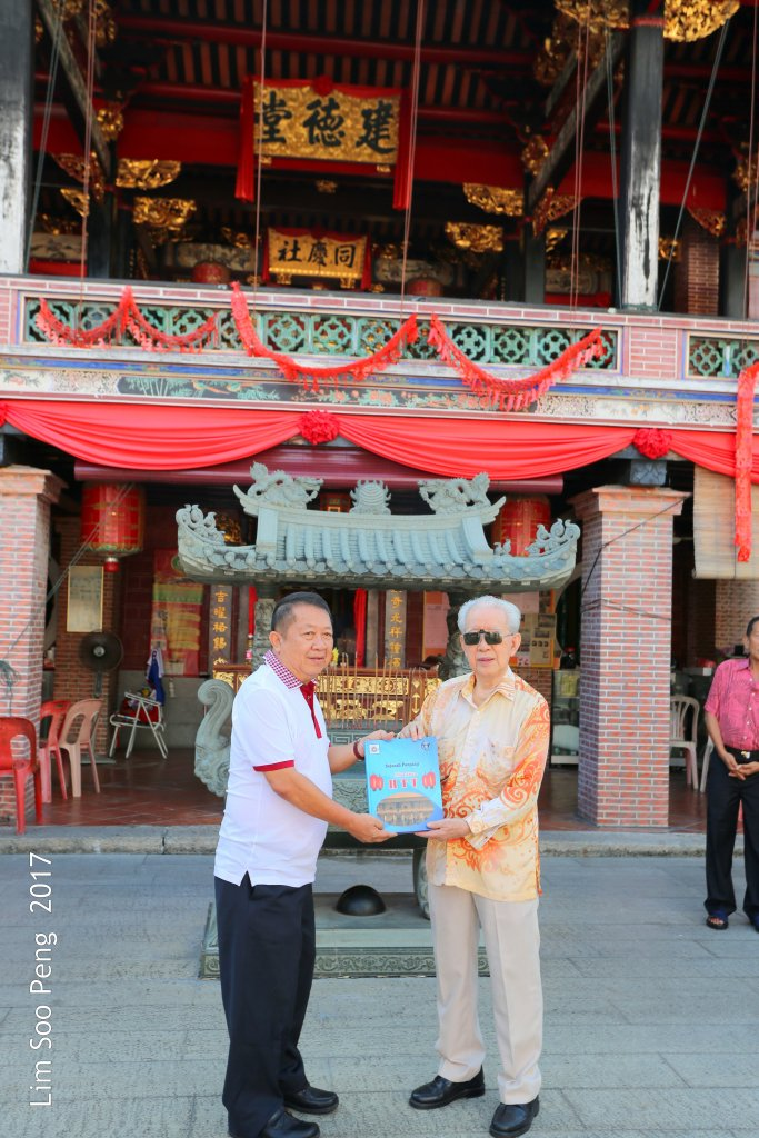 Hok Tek Tong Visit to Poh Hock Seah on Saturday, 25.02.2017 ~ Part 2