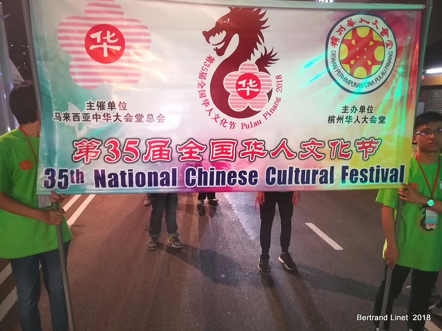 35th National Chinese Cultural Festival Procession
